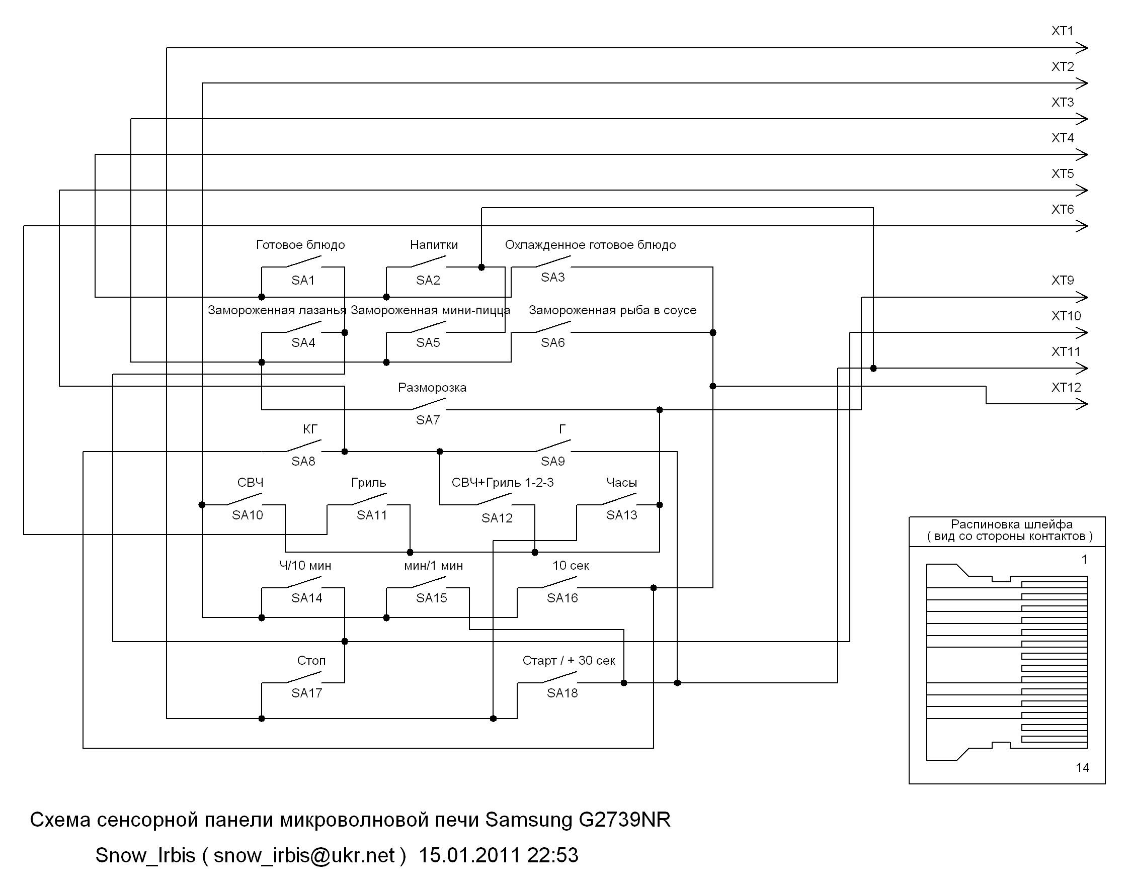 Samsung g2739nr схема